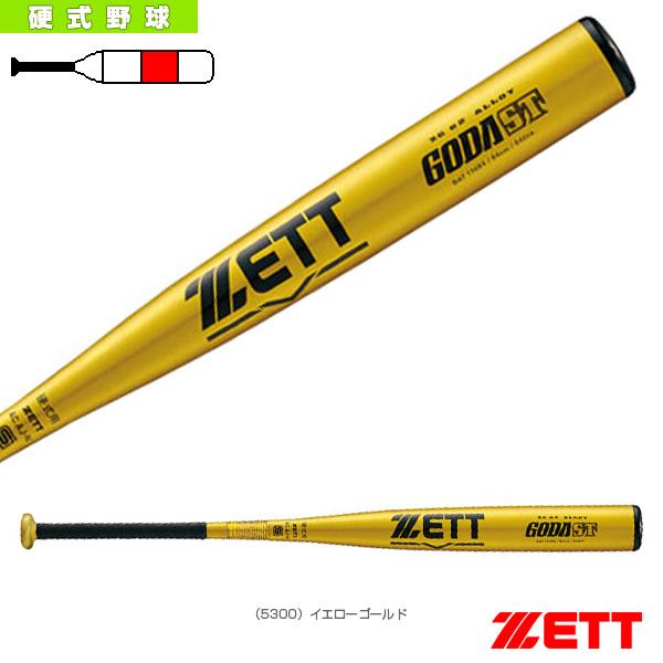 【人気急上昇】 ゼット』 バットGODA-ST/ゴーダST/83cm/900g以上/硬式金属製バット(BAT13683)『野球 バット ゼット』, ニシムログン:b53be37d --- tonewind.xyz