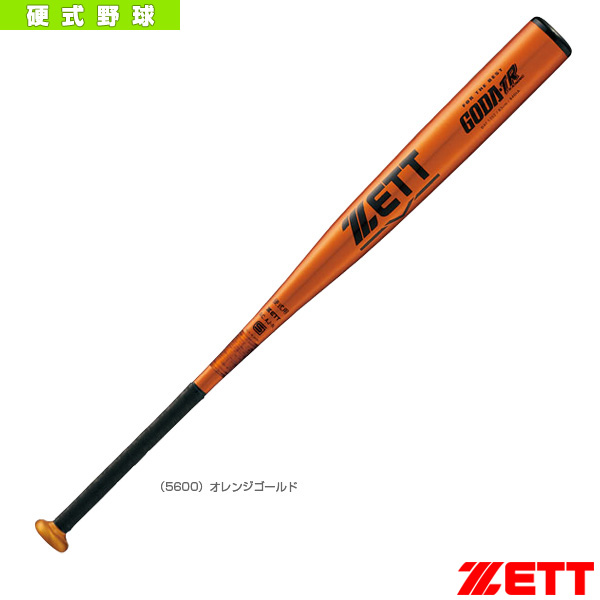 GODA-TR/ゴーダTR/83cm/1000g平均/硬式金属製トレーニングバット(BAT1392)『野球 バット ゼット』