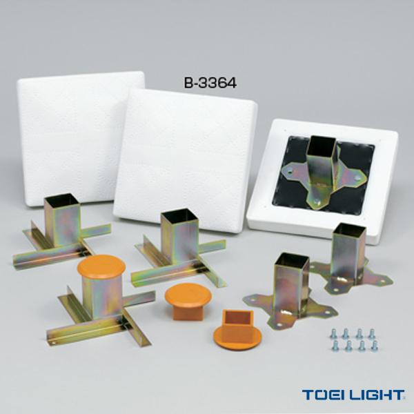 [送料別途]ソフランベース1(B-3364)『野球 グランド用品 TOEI(トーエイ)』