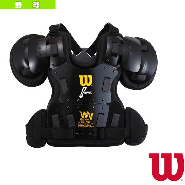 プロゴールドチェストプロテクター/アンパイアギア/NPB仕様(WTA3210NP)『野球 グランド用品 ウィルソン』