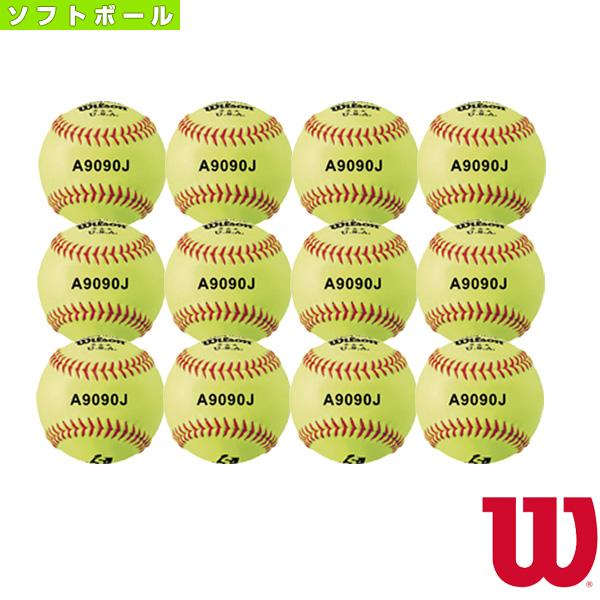 革ソフトボール試合球/イエロー『1ダース(12球)』(WTA9090J)『ソフトボール ボール ウィルソン』