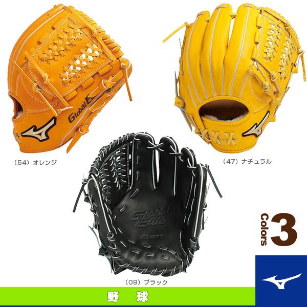 グローバルエリート スペシャルエディション/硬式・内野手用グラブ(1AJGH11223)『野球 グローブ ミズノ』