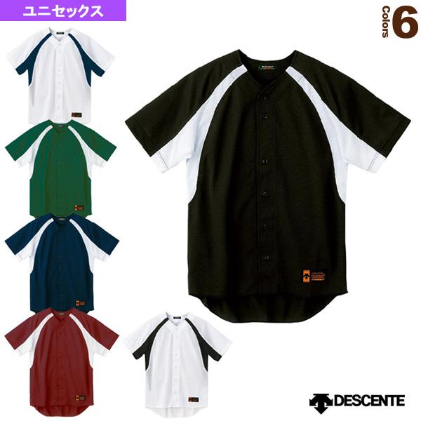 フルオープンシャツ/ルーズシルエット/ユニフォームシャツ(DB-48M)『野球 ウェア(メンズ/ユニ) デサント』