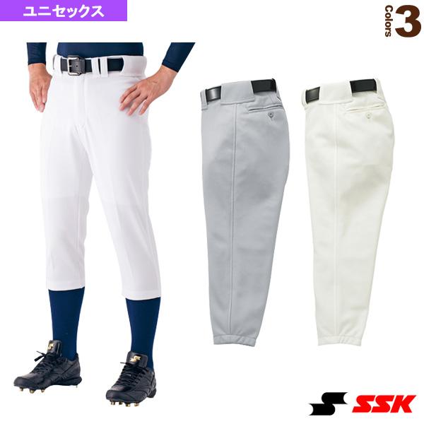ゲーム用レギュラーパンツ(UP015)『野球 ウェア(メンズ/ユニ) エスエスケイ』