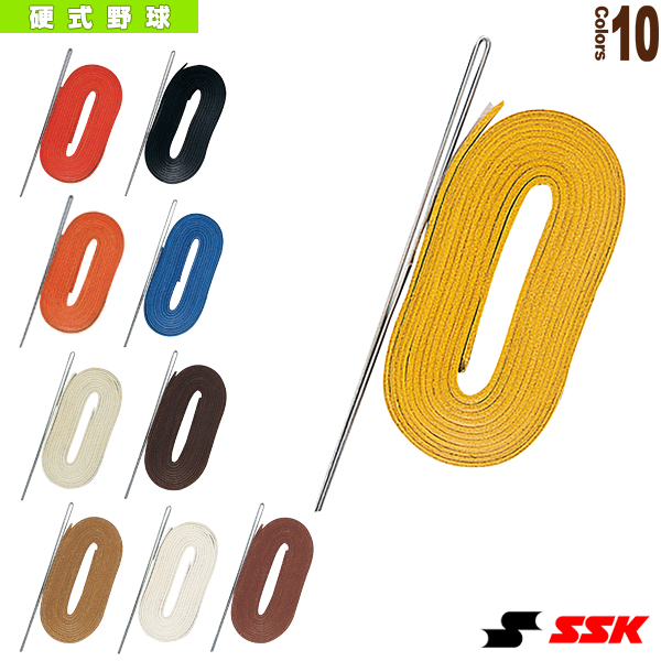 休み グラブ修理紐 硬式用 200cm YF107 小物 アクセサリ 野球 低廉 エスエスケイ