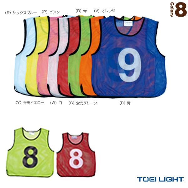 メッシュベスト1~10/同色10枚組/一般用フリーサイズ(B-3254)『オールスポーツ 設備・備品 TOEI(トーエイ)』