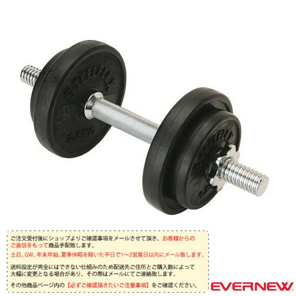 [送料別途]28φラバーダンベル 10kgセット(ETB127)『オールスポーツ トレーニング用品 エバニュー』
