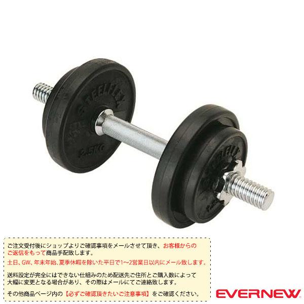 [送料別途]ラバーダンベル 15kgセット(ETB128)『オールスポーツ トレーニング用品 エバニュー』