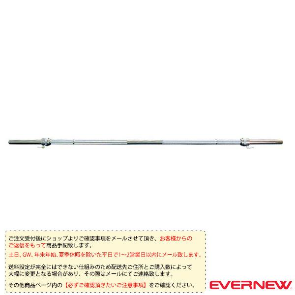 [送料別途]バーベルシャフト 28φ1600(ETB147)『オールスポーツ トレーニング用品 エバニュー』