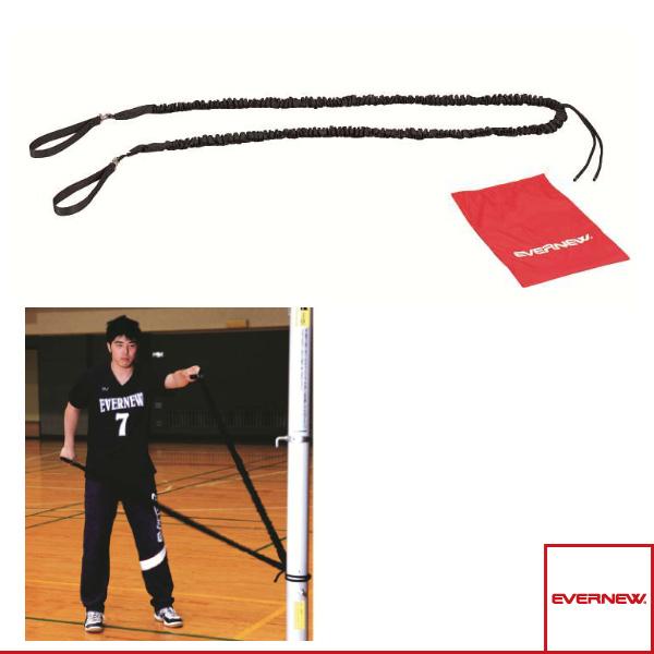 ストロークチューブ(ETB293)『オールスポーツ トレーニング用品 エバニュー』