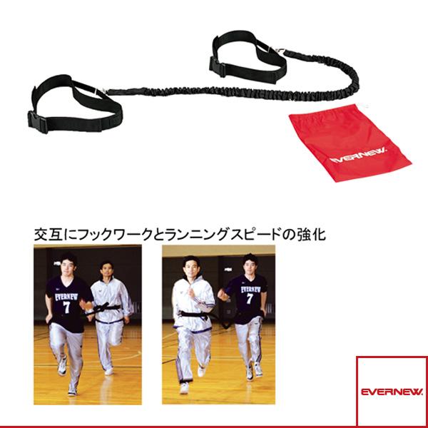 アシストチューブ(ETB297)『オールスポーツ トレーニング用品 エバニュー』