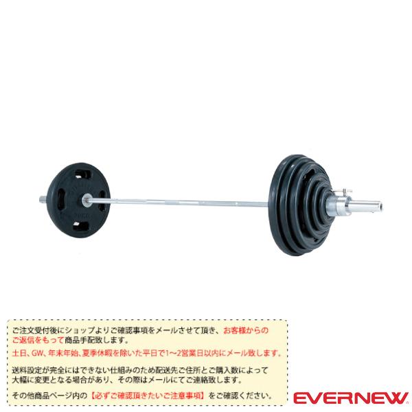 [送料別途]50φラバーバーベル 150kgセット(ETB380)『オールスポーツ トレーニング用品 エバニュー』
