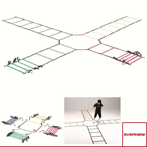 4色ラダーロープ(ETE061)『オールスポーツ トレーニング用品 エバニュー』