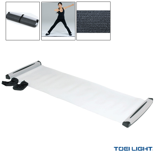 スライディングボード(H-7437)『フィットネス トレーニング用品 TOEI(トーエイ)』