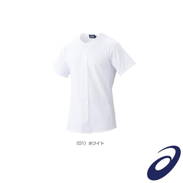卸直営 スクールゲームシャツ フルオープンシャツ BAS005 野球 ユニ メンズ アシックス ウェア 期間限定