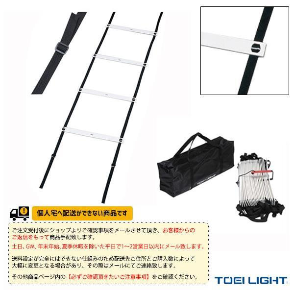 [送料別途]スピードラダーSL1000/長さ5m・2本1組(G-1076)『オールスポーツ トレーニング用品 TOEI(トーエイ)』