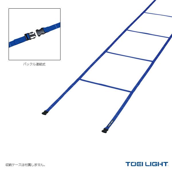 スピードラダー10M固定式(G-1368)『オールスポーツ トレーニング用品 TOEI(トーエイ)』