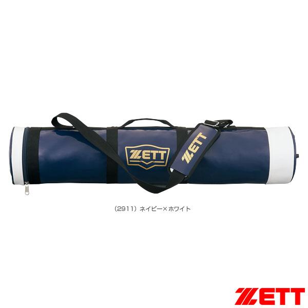 バットケース 5~6本入(BC755)『野球 バッグ ゼット』