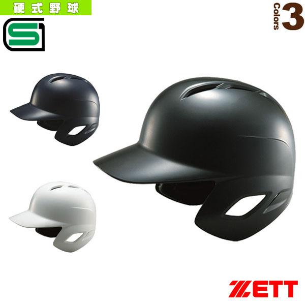 プロステイタス 硬式打者用ヘルメット/両耳付(BHL170)『野球 プロテクター ゼット』