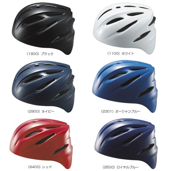 Zett 壘球捕手頭盔頭盔麥田守望者 》 (BHL40S) 的 /ZETT 軟體
