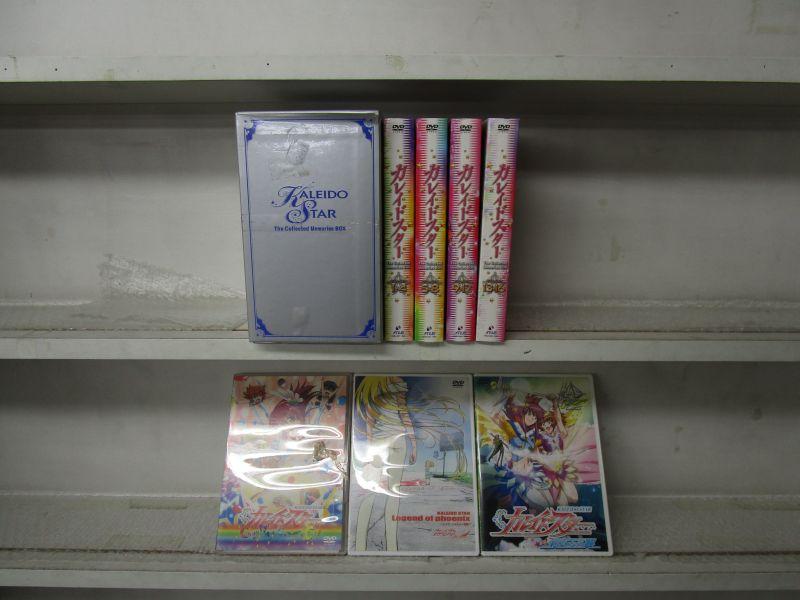 (全19枚)(全巻セットDVD)|中古DVD【中古】 (箱にダメージ・汚れあり)+OVA 3作品 おもひでBOX カレイドスター