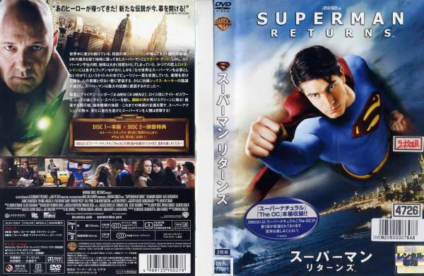 Class two pieces of superman returns   Used DVD