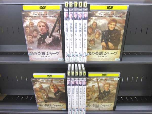 3980円以上で送料無料 炎の英雄 25%OFF シャープ 1~14 全14枚 全巻セットDVD 中古 中古DVD ランキングTOP10