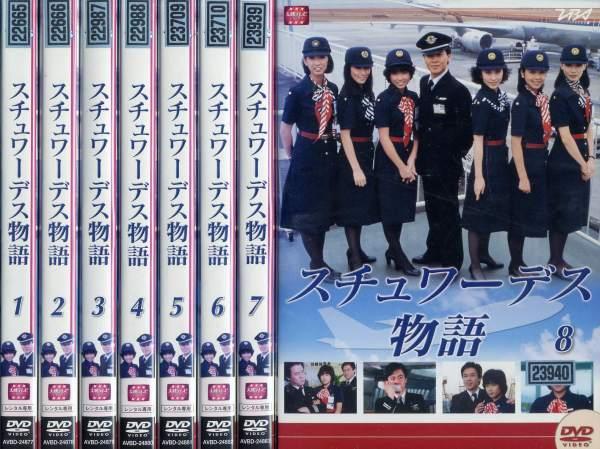 空中小姐故事1-8(全8)(全卷安排DVD)|二手的DVD