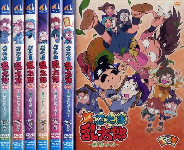 第17シリーズ 1~7 (全7枚)(全巻セットDVD) 中古DVD【中古】 忍たま乱太郎