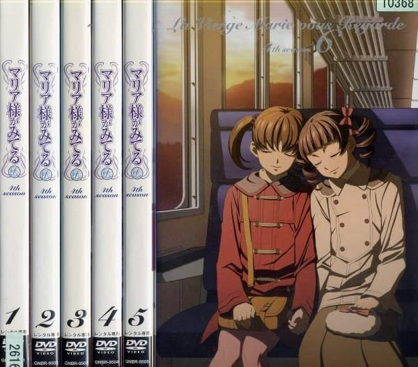 マリア様がみてる 4th season 1~6 (全6枚)(全巻セットDVD)|中古DVD【中古】