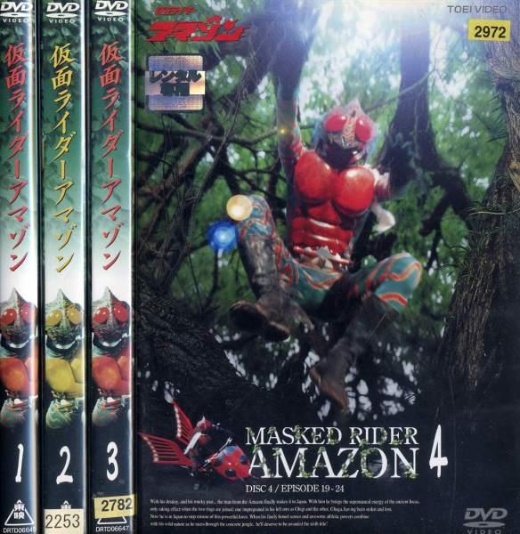 卡门骑手亚马逊 1 4 (所有四个) (完成集的 DVD) | 预 DVD