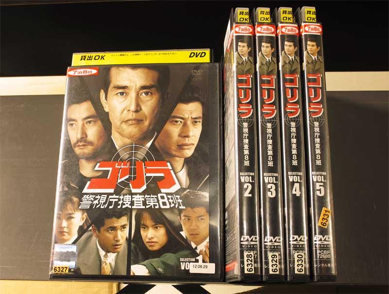 セレクション-2 [7枚組] [DVD] ゴリラ・警視庁捜査第8班 【送料無料】 DVD-BOX