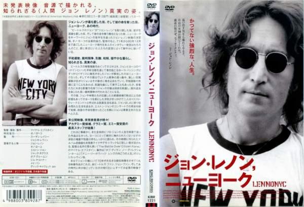 约翰 · 列侬,纽约 [字幕] | 预 DVD