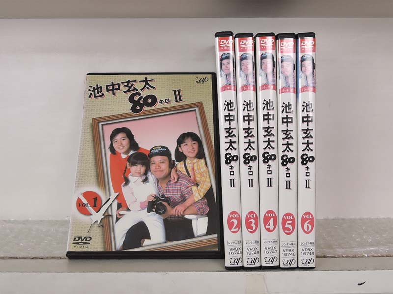 池中玄太80キロ II 1~6 (全6枚)(全巻セットDVD)|中古DVD【中古】