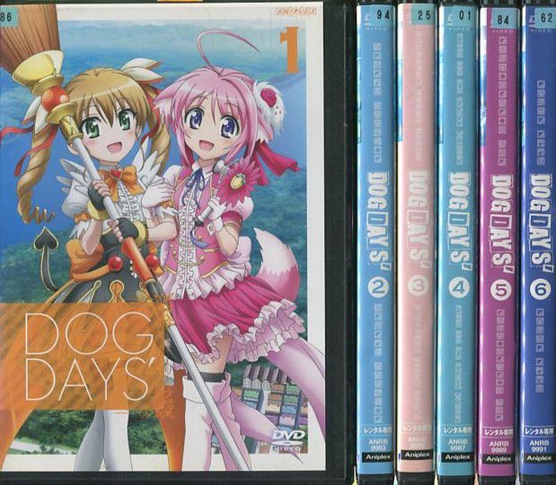 DOG DAYS' ドッグデイズ 1~6 (全6枚)(全巻セットDVD) [2012年]|中古DVD【中古】