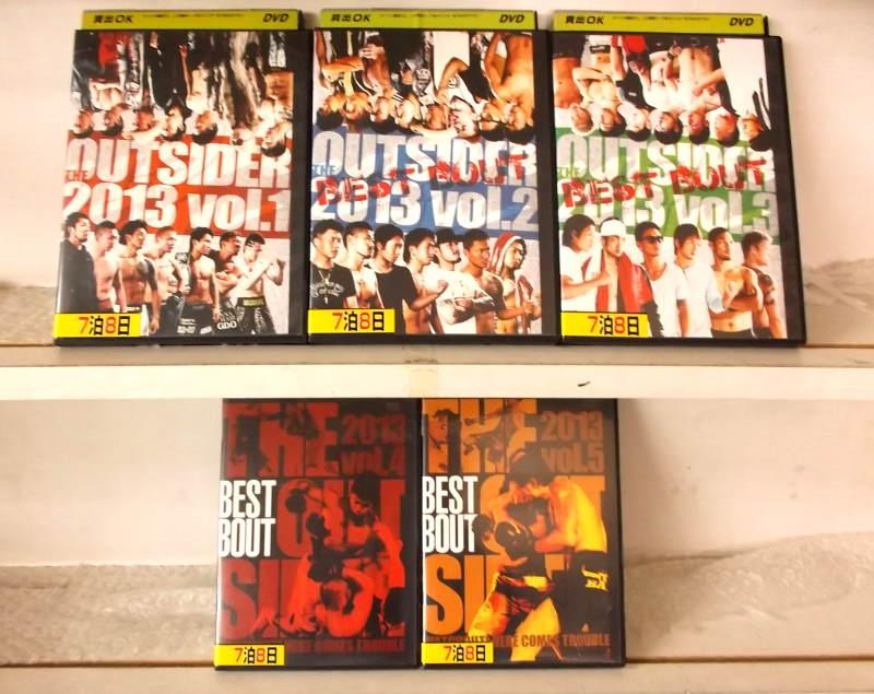 ジ・アウトサイダー 2013 Vol.1~Vol.5 ベストバウト (全5枚)(全巻セットDVD)|中古DVD【中古】
