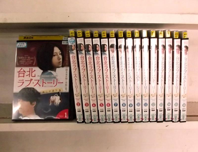 台北ラブ・ストーリー~美しき過ち 台湾オリジナル放送版 1~16 (全16枚)(全巻セットDVD)|中古DVD【中古】