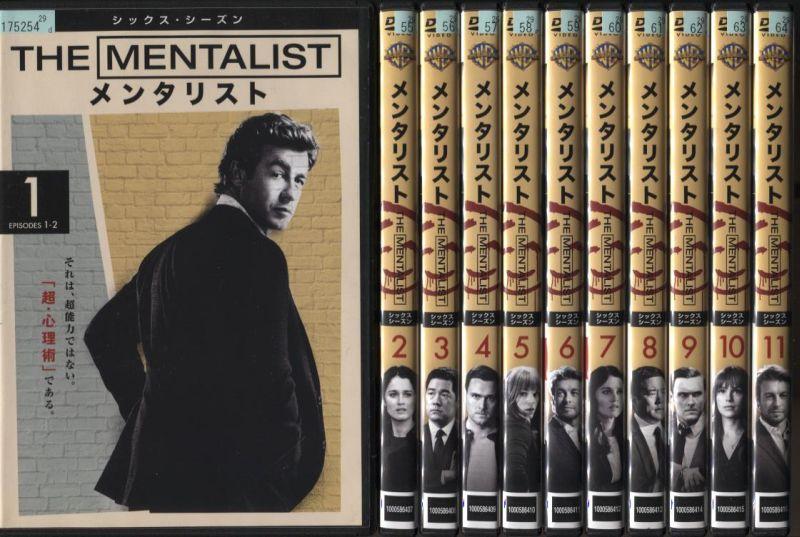 メンタリスト <シックス・シーズン> THE MENTALIST SIXTH SEASON 1~11 (全11枚)(全巻セットDVD)|中古DVD【中古】
