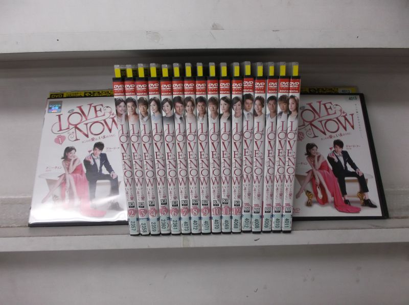 LOVE NOW ホントの愛は、いまのうちに 1~18 (全18枚)(全巻セットDVD) [字幕]|中古DVD【中古】