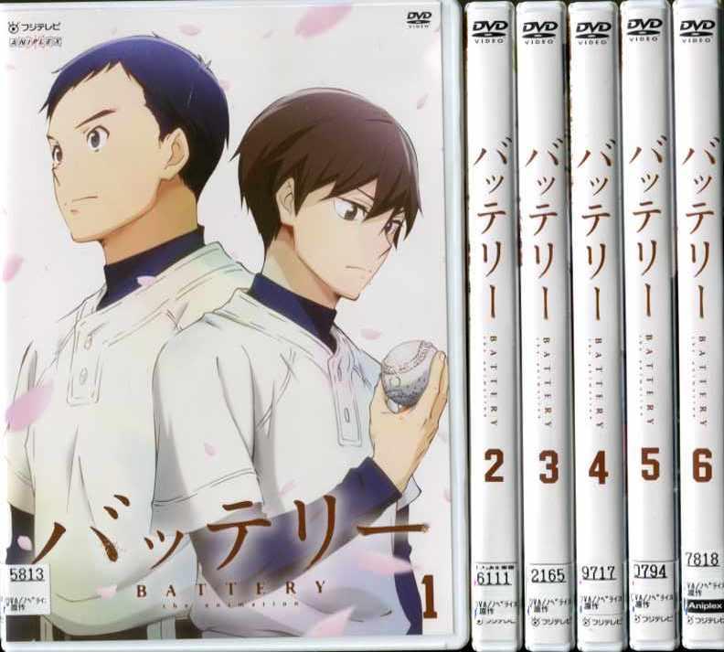 バッテリー 1~6 (全6枚)(全巻セットDVD) 中古DVD【中古】