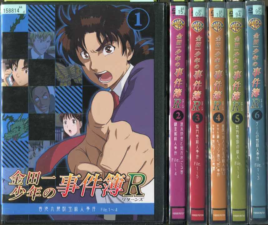 金田一少年の事件簿R 1~6 (全6枚)(全巻セットDVD)|中古DVD