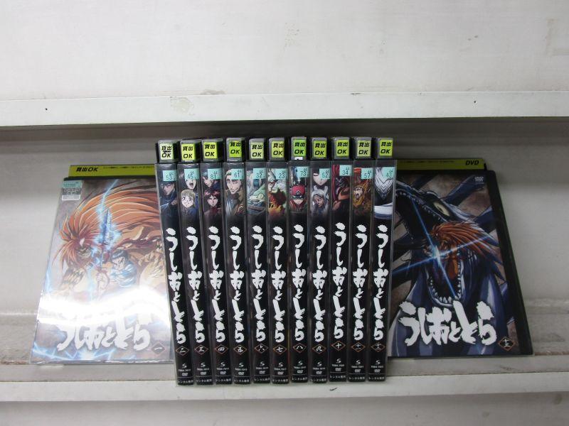うしおととら 1~13 (全13枚)(全巻セットDVD)|中古DVD