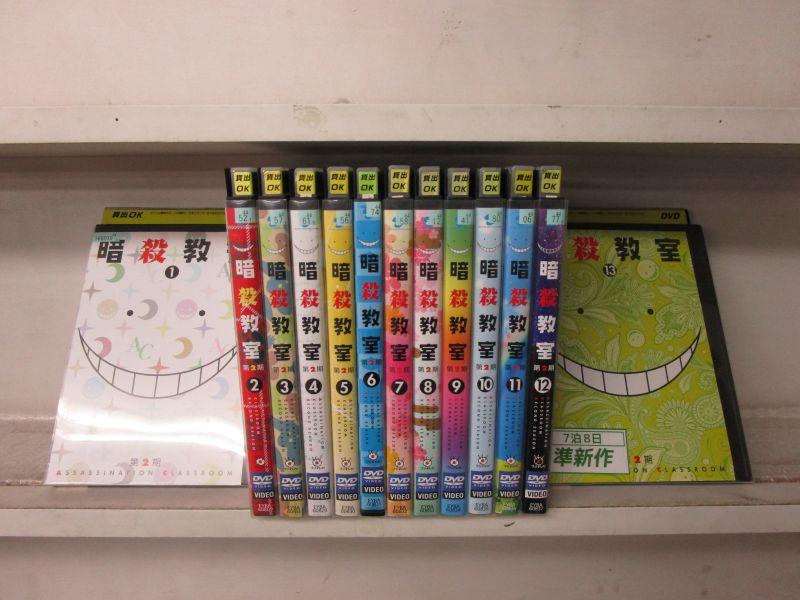 暗殺教室 第2期 1~13 (全13枚)(全巻セットDVD)|中古DVD