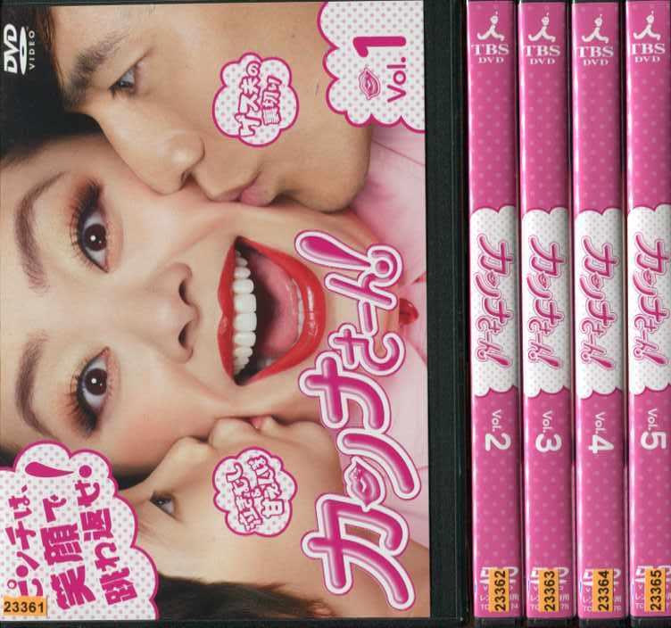 カンナさーん! 1~5 (全5枚)(全巻セットDVD) [渡辺直美] 中古DVD【中古】
