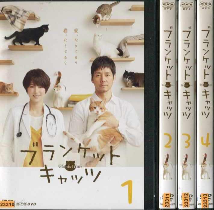 ブランケット・キャッツ 1~4 (全4枚)(全巻セットDVD) [西島秀俊/吉瀬美智子]|中古DVD