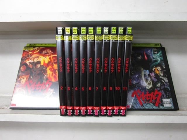 ベルセルク 1~12 (全12枚)(全巻セットDVD)|中古DVD【中古】