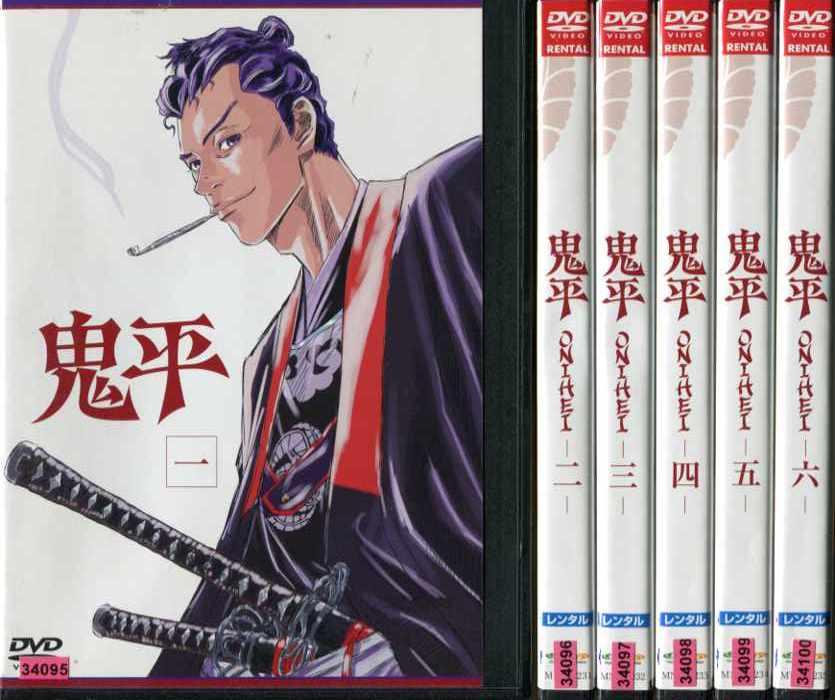 鬼平 1~6 (全6枚)(全巻セットDVD)|中古DVD