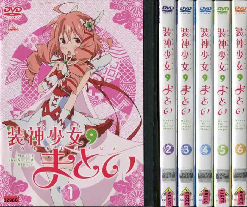 装神少女まとい 1~6 (全3枚)(全巻セットDVD)|中古DVD