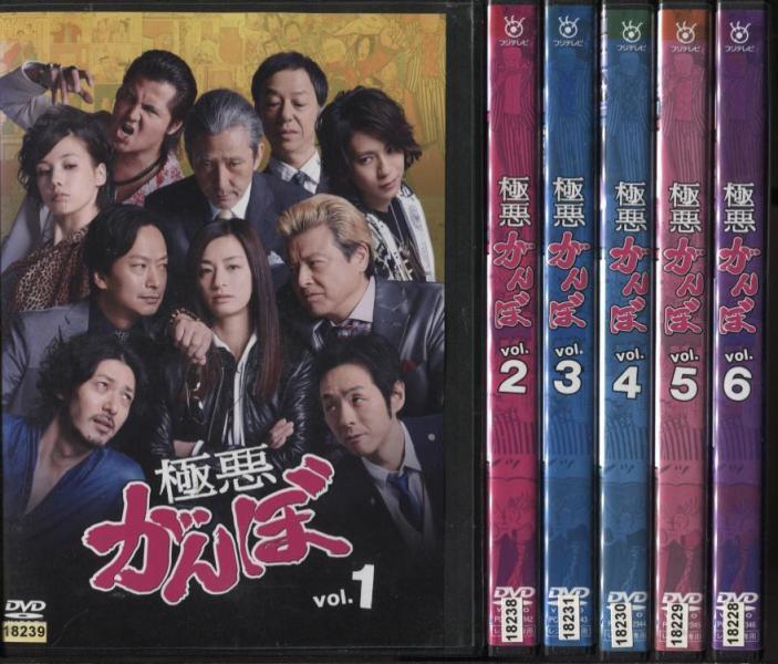 超特価激安 極悪がんぼ 1~6 (全6枚)(全巻セットDVD) DVD【】, 【爆売り!】 fdfa2d28
