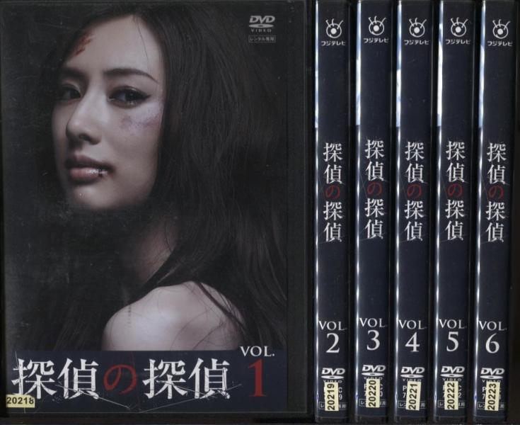 探偵の探偵 1~6 (全6枚)(全巻セットDVD)|中古DVD【中古】